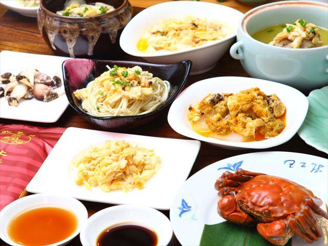 上海蟹コース(上海蟹付)238元