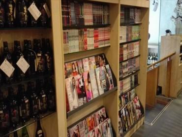 日本の漫画、雑誌