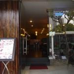 焼肉虎丸(仙霞路店)