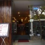 烧肉虎丸(仙霞路店)