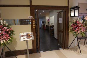 いば昇(金虹橋店)