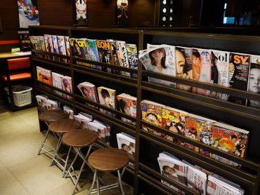雑誌も充実!