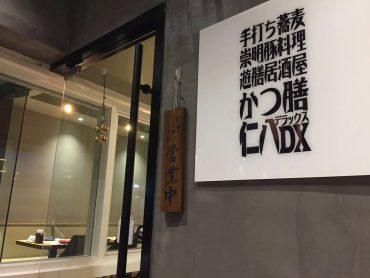 (日本語) 店入り口