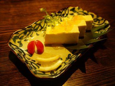 ゆずチーズ豆腐