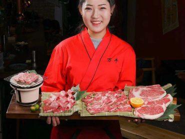 (日本語) お肉⑤